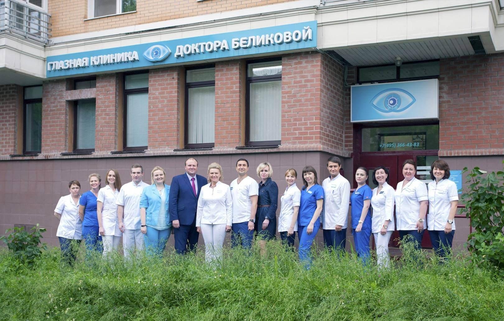 Номер областной детской поликлиники города липецк